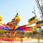All You Need To Know About The Jump And Smile Amusement Park Ride