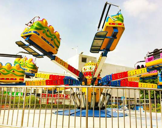 The Jump And Smile Carnival Ride Still Remains A Popular Attraction