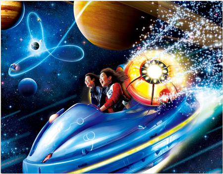 The Space Ride