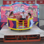 Mini Tagada Rides for Sale  – Beston Amusement