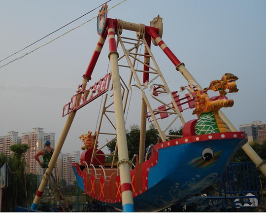 BAR-018 Pirate Ship Fairground Ride for Sale
