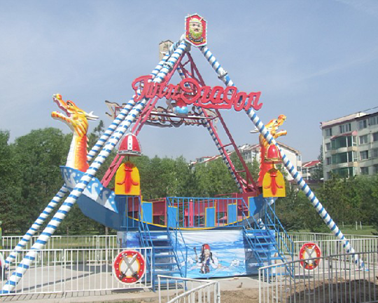 BAR-020 Pirate Ship Carnival Ride for Sale