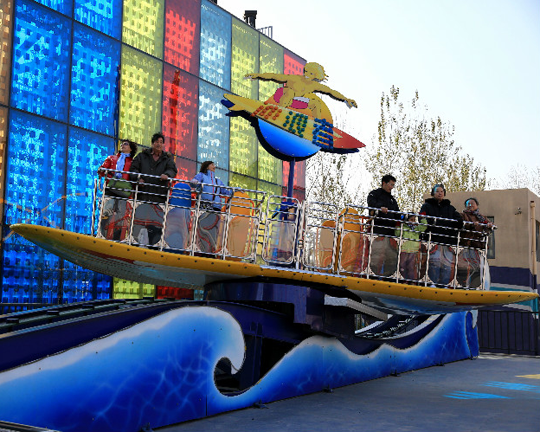 Surf's Up Amusement Ride for Sale