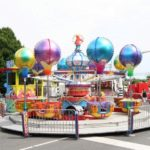 Samba Balloon Ride Is A Favorite Amusement Park Attraction For All